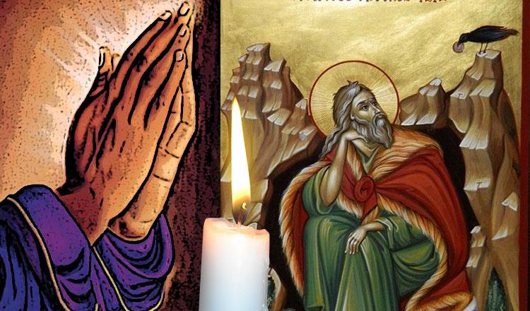 Rugăciunea Sfântului Ilie care împlinește orice dorință