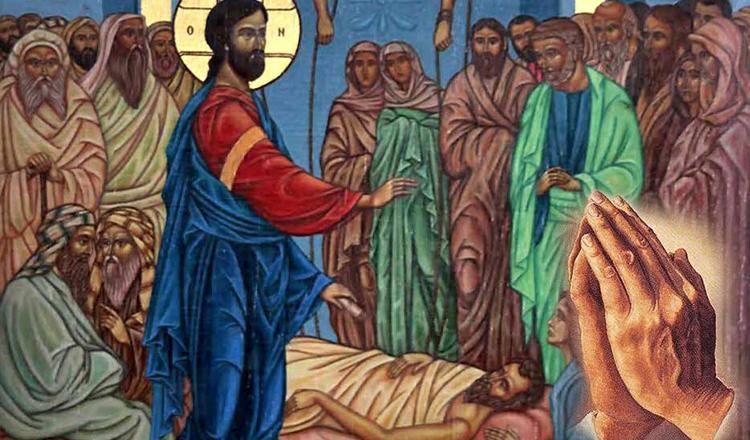 Rugăciune pentru bolnavul căzut în deznădejde