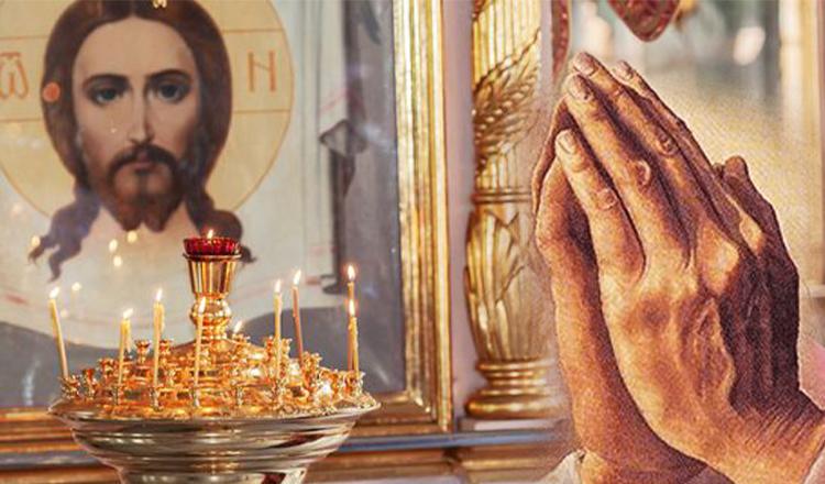 Rugăciunea de ajutor ce se spune în fiecare zi de vineri