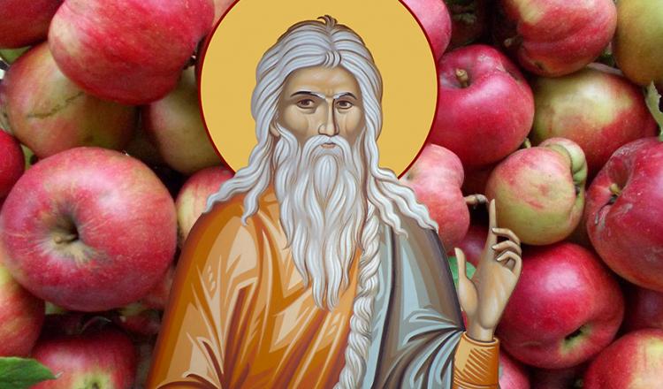 De Sfântul Ilie să nu mănânci mere