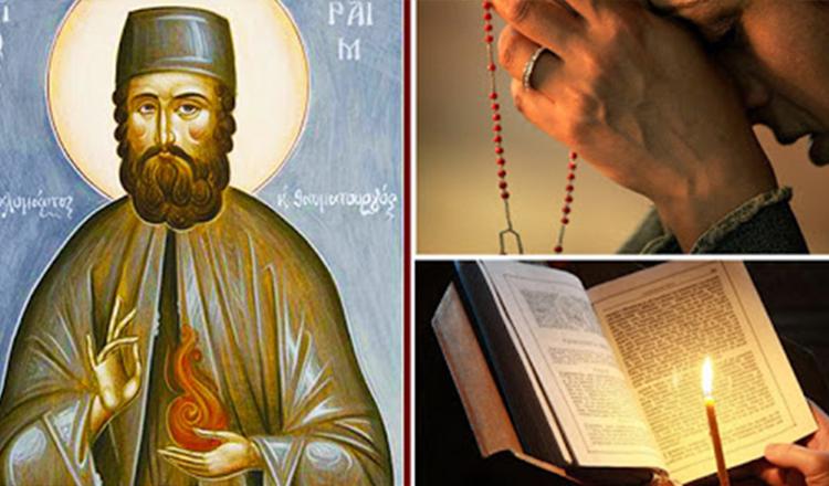 Rugăciune către Sfântul Haralambie