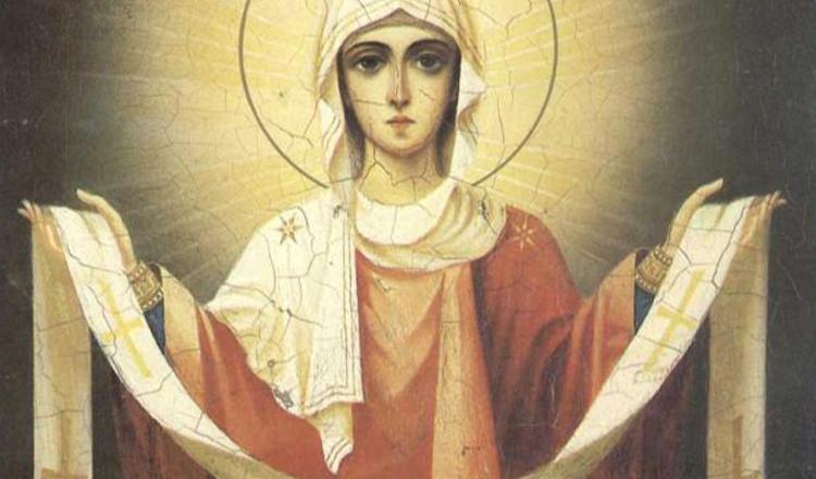 Rugăciunea deznădăjduitului către Sfântul Acoperământ al Maicii Domnului