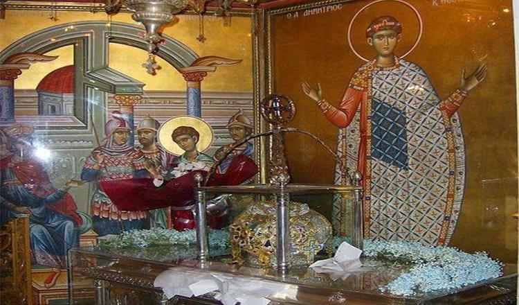 Cântare de laudă la Sfântul Mare Mucenic Dimitrie