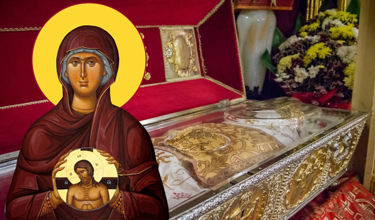 moaștelor Sfintei Parascheva