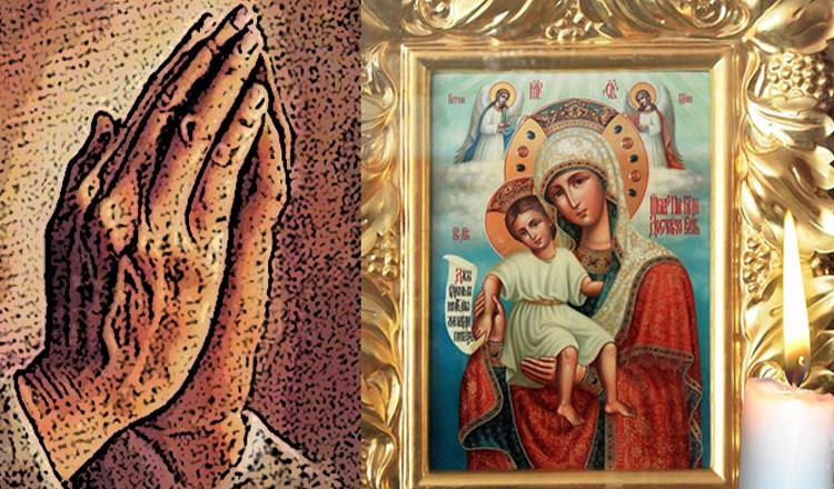 Rugăciune scurtă de mulţumire către Măicuţa Sfântă