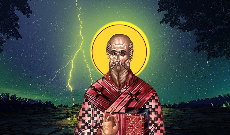 Sfântul Ierarh Averchie
