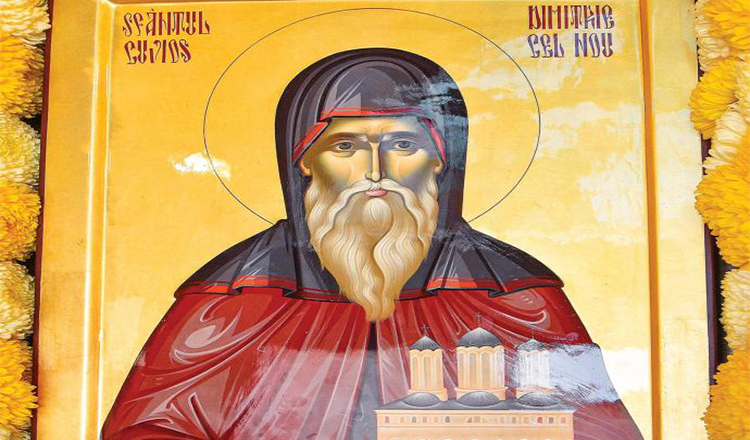 Rugăciunea către Sfântul Dimitrie cel Nou