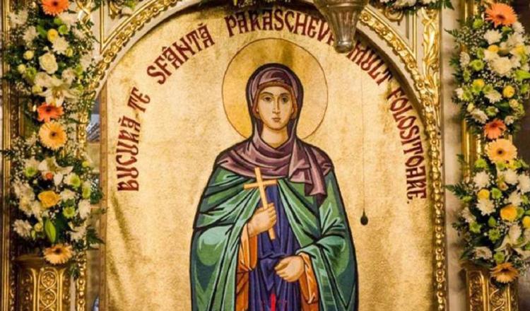 O, Sfântă Parascheva