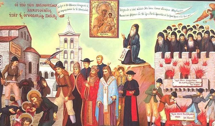 Sfinții Mucenici de la Mănăstirea ZOGRAFU-ATHOS
