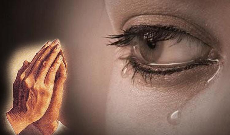 Rugăciunea lacrimilor
