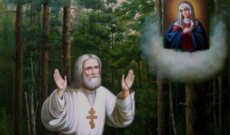 Aceste trei rugăciuni formează temelia Creştinătăţii