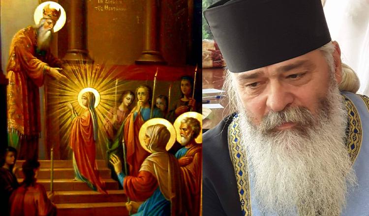 Mesajul părintelui Calistrat cu ocazia Marelui Praznic Împărătesc al Intrării Maicii Domnului în Biserică