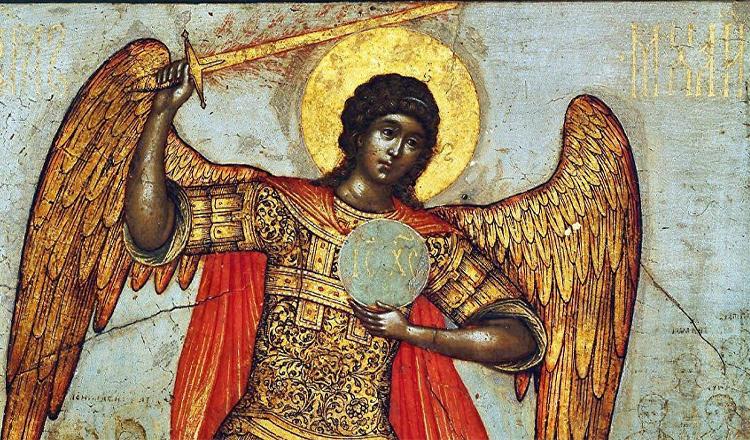 Rugaciune grabnic ajutatoare catre Sfantul Arhanghel Mihail