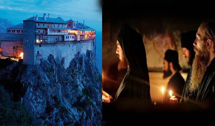 Călugării de pe Muntele Athos