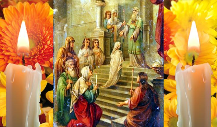Tradiții și obiceiuri de Intrarea Maicii Domnului în Biserică